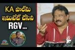RGV imitates KA Paul Style about Kamma Rajyam Lo Kadapa Reddlu Movie