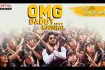 Ala Vaikunthapurramuloo movie OMG Daddy Full Song