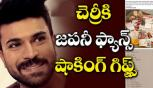 Ram Charan Got Special Gifts From Japan Fans