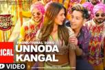 Unnoda Kangal lyrical video song - Street Dancer 3D