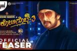 Kotigobba - 3 Movie Teaser