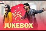 Bheeshma Movie - full audio songs