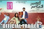 Nam Kathe Nim Jothe - Official Trailer