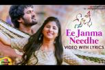 Bheeshma Movie Whattey Beauty Full Video Song Telugu Video Songs Tollywood Xappie