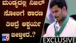 C-Voter Survey Of Mandya: Reason Behind Nikhil Kumaraswamy Defeat in Mandya & Sumalatha Victory