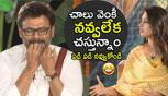 Victory Venkatesh Comedy at F2 Movie Team Interview, Varun Tej, Tamannaah, Mehreen