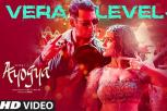 Ayogya Tamil Movie Video Song - Vera Level - U Video Song