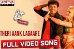 L+ Love Positive Movie - Theri Aank Lagaare Full Video Song