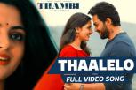 Thambi Tamil Movie - Thaalelo Full Video Song