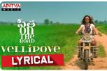Vellipove Song - Sita On The Road Movie