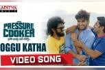 Pressure Cooker Movie - Title track Video Song Oggu Katha