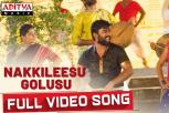 Nakkileesu Golusu Full Video Song - Palasa 1978 Movie
