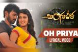 Oh Priya Lyrical  Song - ANGULIKA Movie