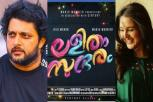 Lalitham Sundaram: Madhu Warrier Turns Director With Manju, Biju Menon Film