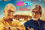 Ab Aani cd - Official Trailer