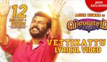 Viswasam: Vettikattu Video Song in Tamil