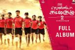 Vennila Kabaddi Kuzhu 2 Audio songs in Tamil, V. Selvaganesh