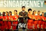 Bigil - Singappenney Music Video (Tamil)
