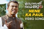 Kamma Rajyam Lo Kadapa Reddlu  - Nene KA Paul Video Song