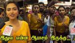 Amala Paul bold firing speech after watching Aadai night show with fans