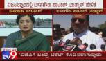 Minister DC Thamanna Defends His Statement Against Sumalatha Ambarish