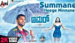 Amar - Summane Heege Ninnane video song