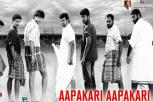 Goripalayam Movie - Aapakari Aapakari Full Song