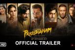 Prassthanam Movie Trailer starring Sanjay Dutt, Manisha, Jackie Shroff
