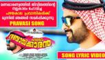 Pravasi Song Lyric Video