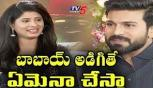 Ram Charan Exclusive Interview, Vinaya Vidheya Rama, VinayaVidheyaRama On1 1th Jan