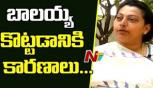 Balakrishna's Wife Vasundhara Devi Responds Over His Aggression On Fans