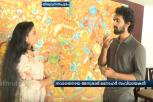 Shane Nigam Talks About Ishq
