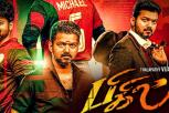 Bigil Tamil Movie Trailer