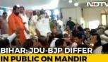 BJP, JD(U) Workers Disagree Over Ram Temple, Clash At A Meeting In Bihar