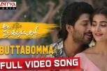 AlaVaikunthapurramuloo - ButtaBomma Full Video Song