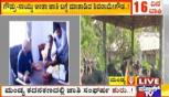 Caste Politics Heats Up Mandya Lok Sabha Elections 2019
