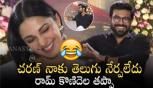 Mega Power Star Ram Charan Making Hilarious Fun With Kiara Advani, Vinaya Vidheya Rama