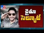 Naga Chaitanya salutes police for their devoted efforts amid the lockdown