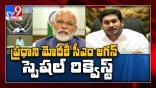 CM Jagan explain PM Modi over spike in Coronavirus cases