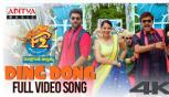 Ding Dong Full Video Song || F2 Video Songs