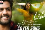 Uppena Telugu Movie - Nee Kannu Neeli Samudram Video Song