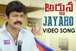 Arjuna Movie - Jayaho Video Song