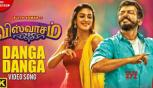 Viswasam Video Songs, Danga Danga Full Video Song in Tamil