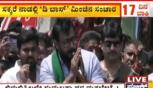 Challenging Star Darshan's 1st Day Of Campaigning In Mandya