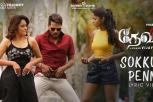 Devi 2 Video Song in Tamil, Sokkura Penne Video Song