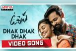 Uppena Movie - DhakDhakDhak Full Video