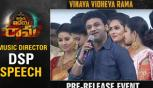Music Director Devi Sri Prasad Speech at Vinaya Vidheya Rama Pre Release Event