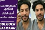 Dulquer Salmaan Speaks Corona Virus - Covid19-  Break The Chain