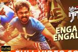 Enga Area Engaludhu Full Video Song, G.V. Prakash Kumar