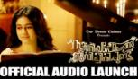 Zacharia Pothen Jeevichirippundu Official Audio Launch